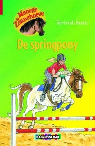 de_springpony_002.indd